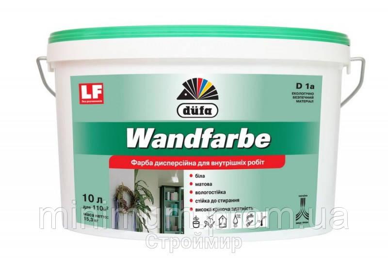 Dufa Wandfarbe D1a краска для стен и потолков 10л