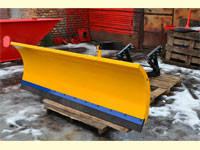 Отвал для уборки снега к МТЗ-80,82