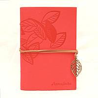 Нежный женский блокнот розового цвета, 18,5см х 13,5см, фото 1