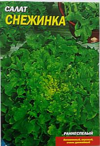 Семена Салата Снежинка, пакет 10х15 см