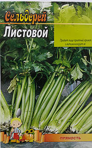 Семена Сельдерея Листового, пакет 10х15 см
