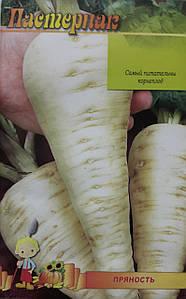 Семена пряности Пастернак, пакет 10х15 см