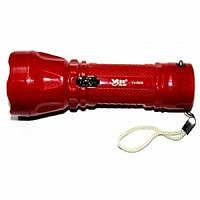 Светодиодный аккумуляторный ручной фонарик YJ 0928