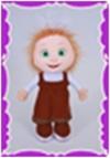 Детская мягкая игрушка Девочка школьница, 35см, , 00417-6