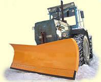 Отвалы для уборки снега к траторам Т-150, ХТЗ