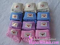 Носочки хлопковые для новорожденных разные цвета