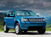 Брызговики оригинальные Land Rover Freelander-2 2007- (AVTM) комплект 4-шт.