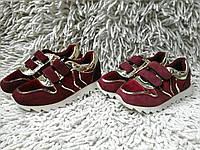 Детская обувь купить киев