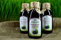Органическое живое масло из ВИНОГРАДНЫХ КОСТОЧЕК, 150 мл
