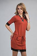 Стильное мини-платье по линии бедра пояс со шнурком