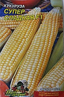 Семена Кукурузы сорт Супер сладкая, пакет 10х15 см