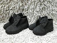 Ботинки для девочек  демисезонные киев