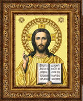 Схема для вышивания бисером - Господь Вседержитель в золоте