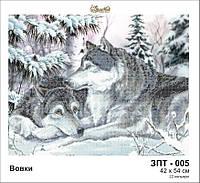 """Схема для вышивки бисером """"Волки""""."""