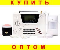 Сигнализация для дома DOUBLE NET GSM