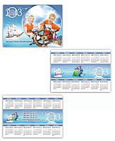 Розробка кишенькових календарів