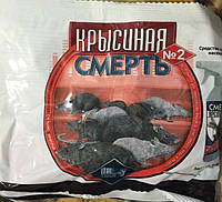 Крысиная смерть № 2 200 гр (аналог)