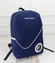 Стильные яркие рюкзаки, фото 2