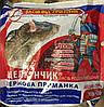 Родентицид Щелкунчик зерно 120 г