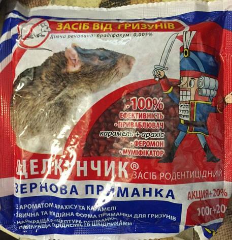 Родентицид Щелкунчик зерно 120 г, фото 2