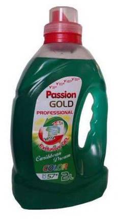 Гель для прання Passion Gold color (пассион голд), фото 2