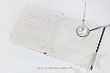 Свадебная ручка для романтичной свадебной росписи с кристаллом
