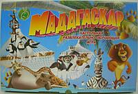 Настольная игра Мадагаскар — купить игру Мадагаскар, фото 1