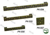 Ручки  мебельные РК 554 - РК 557