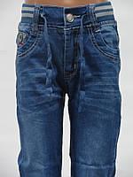 Модные джинсы на мальчика оптом