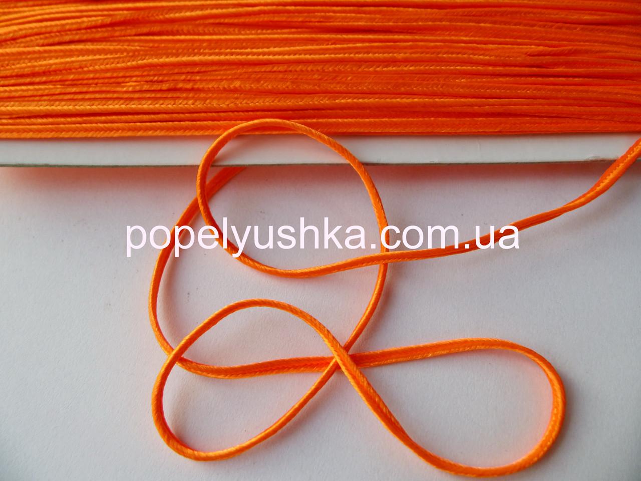 Шнур сутажний 3 мм Оранжевий