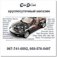 Глушитель ваз 2123 Нива-Шевроле 2123-1201010 ЮТАс Мелитополь