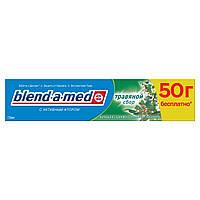 """Зубная паста Blend-a-med """"БИО Травяной сбор"""" 150 мл"""