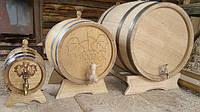 Бочка дубовая для коньяка,вина (нерж) 20л