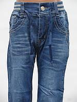 Подростковые джинсы в интернет магазине Оптовый бум