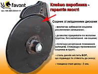 Сошник СЗ 3,6 (СЗ 5,4) импортная сталь