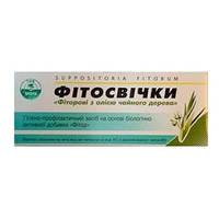 Свечи фиторовые с маслом чайного дерева №10, Биота (Украина Харьков)