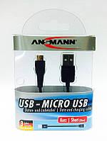 Ansmann micro USB