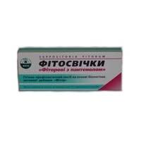 Свечи фиторовые с пантенолом №10, Биота (Украина Харьков)