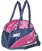 Серо-розовая спортивная сумка Nike (Найк)