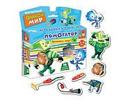 Магнитная игра Фикси - Мир. Помогатор, VT3102-01