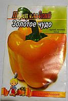 Семена Перец сладкий Золотое чудо