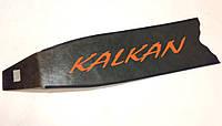 Стеклопластиковые лопасти для подводной охоты Kalkan
