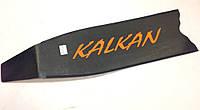 Карбоновые лопасти для подводной охоты Kalkan