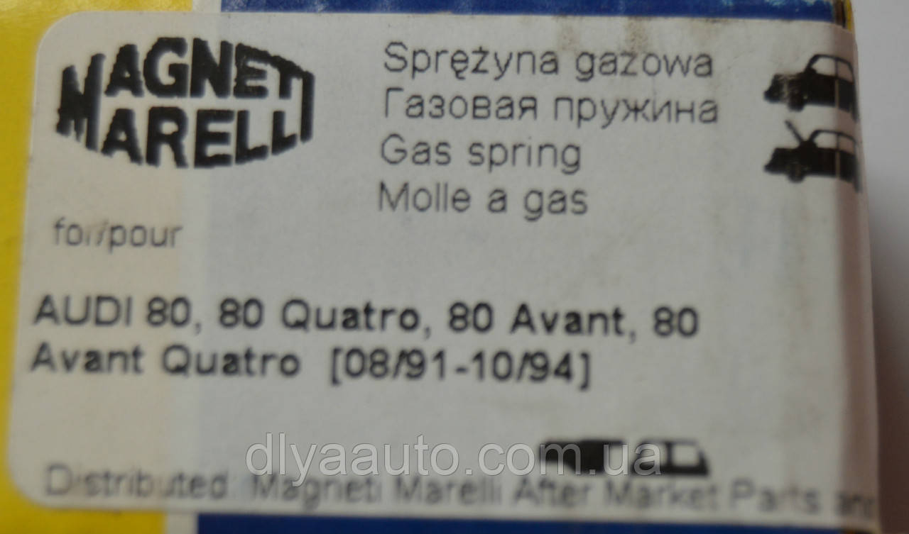 Magneti Marelli 4D0823359F Molla a Gas