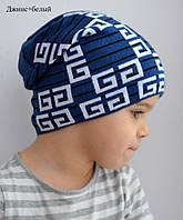 """Детская демисезонная шапка """"Лабиринт"""" для мальчика (белый узор)"""
