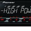 Автомагнитола Pioneer DEH-4800FD, фото 4