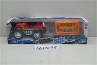 Детская игрушка трейлер с прицепом и тигром инерционный  9951-1
