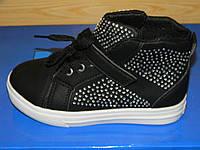 Венгерская Демисезонная обувь для девочки 34р.