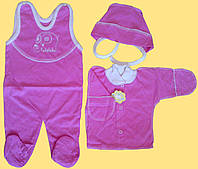 Набор одежды для новорожденных, розовый, 3 предм.