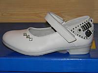 Туфли для девочки школьные белые, Кожаные туфли для девочки 31р.18,5см